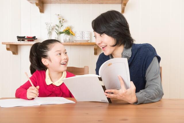 勉強を嫌がったら親が楽しむ姿を見せる