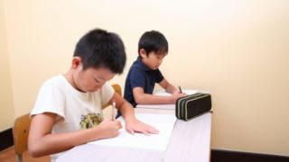 日能研全国テストの対策方法
