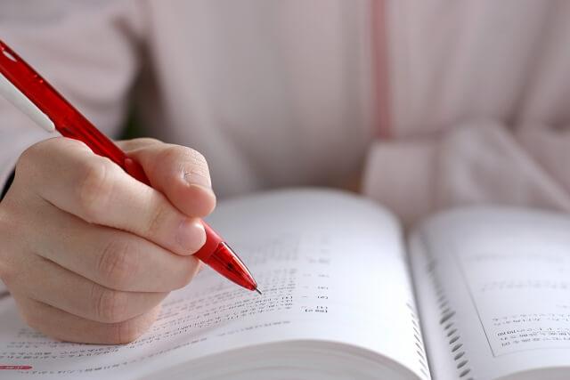 算数の文章題の苦手克服おすすめテクニック