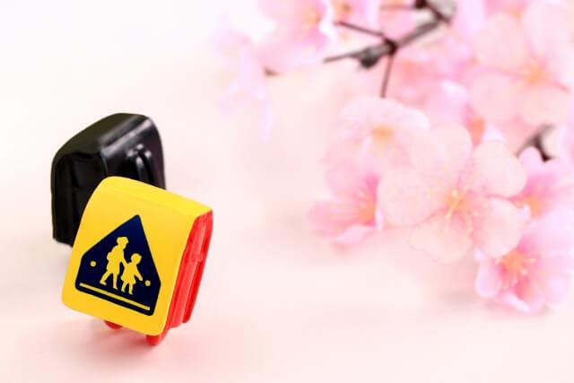 四谷大塚の新1年生入学準備講座の募集が始まる