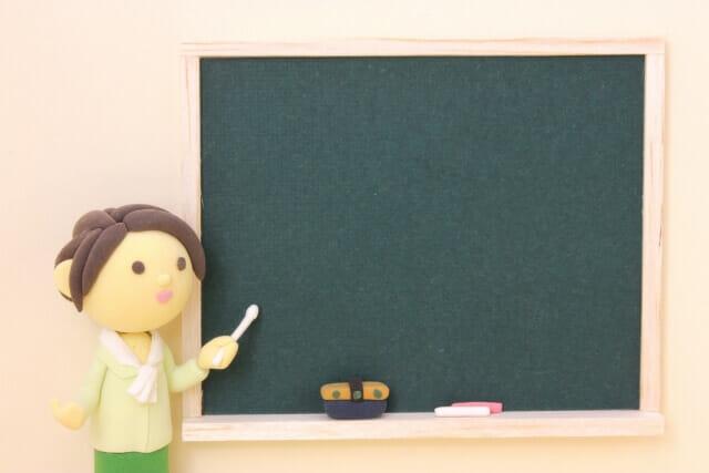 全国統一小学生テストの解説授業が公開されています