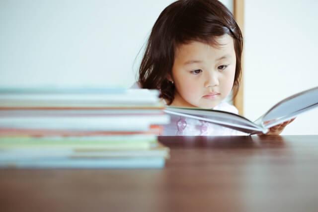 あんびるやすこさんの本で低学年から読書習慣をつける