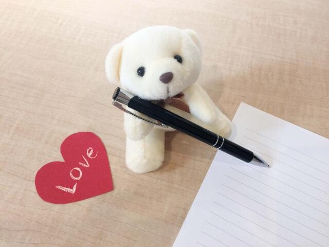 「恋の絵本」は中学受験国語の心情を読み取る練習におすすめ