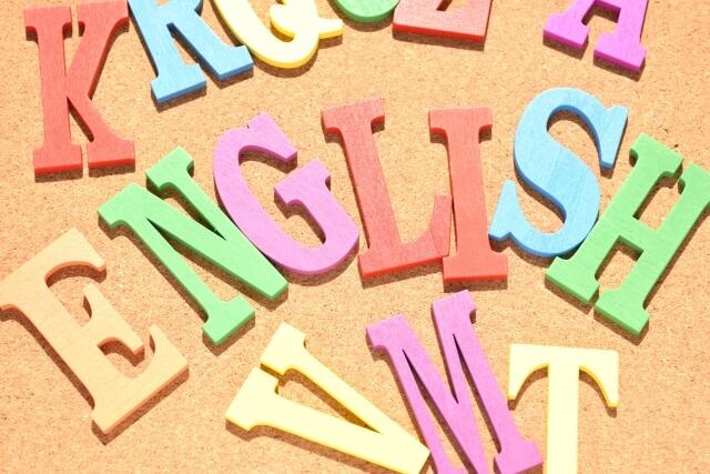 『?に答える!』に「小学英語」「小学5教科ポスターブック」が登場