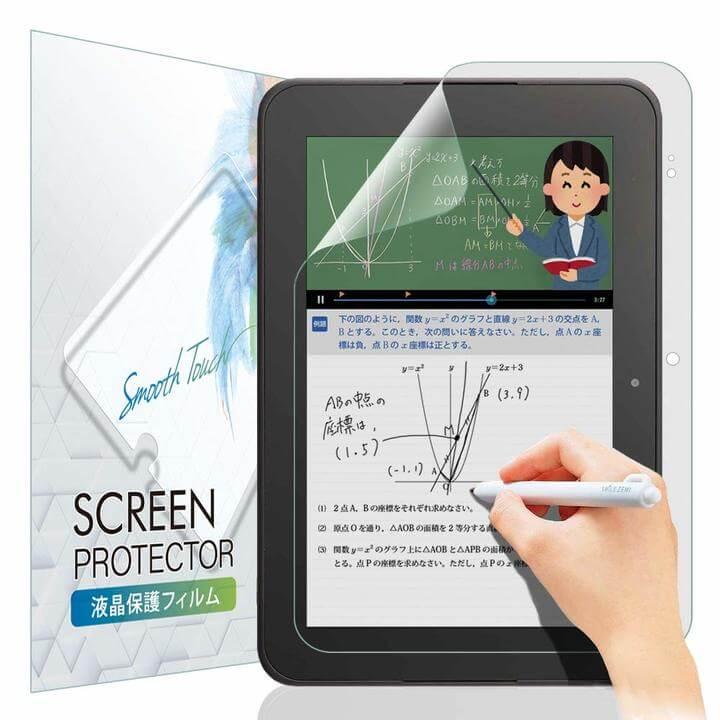 スマイルゼミ専用液晶保護フィルムで学習効率を高める