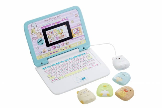 ゲーム形式で学べる『マウスできせかえ!すみっコぐらしパソコン』